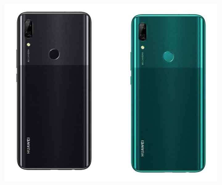 Huawei P Smart Z  Price, Full specifications and Review